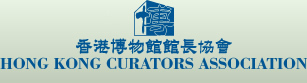 HONG KONG CURATORS ASSOCIATION